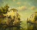 Встреча с Венецией